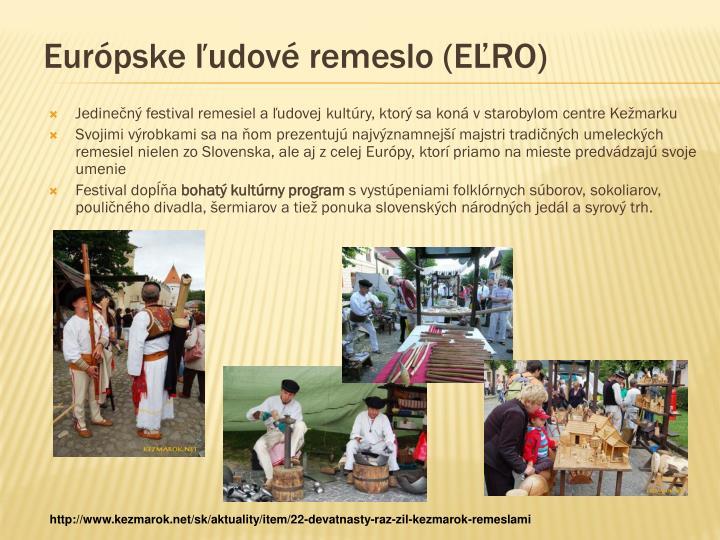 Európske ľudové remeslo (EĽRO)
