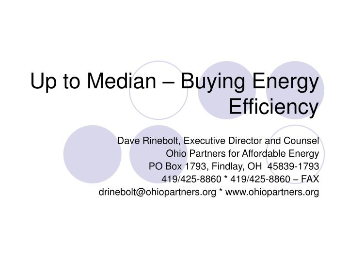 Up to Median – Buying Energy Efficiency