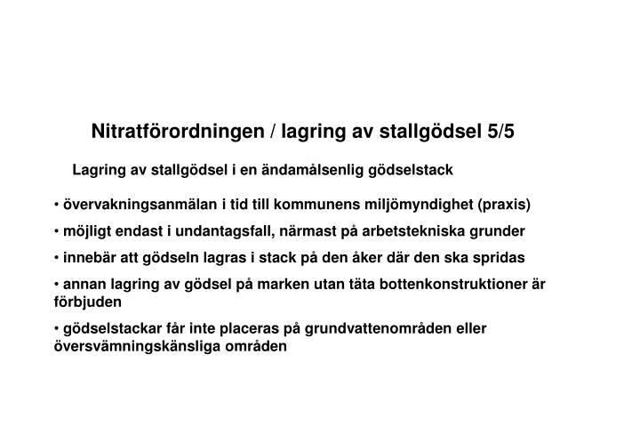 Nitratförordningen / lagring av stallgödsel 5/5