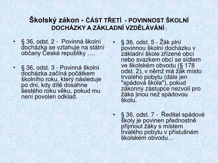 § 36, odst. 2 -  Povinná školní docházka se vztahuje na státní občany České republiky ….