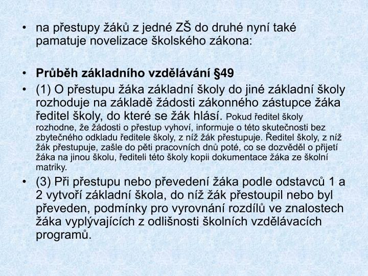 na pestupy k zjedn Z do druh nyn tak pamatuje novelizace kolskho zkona: