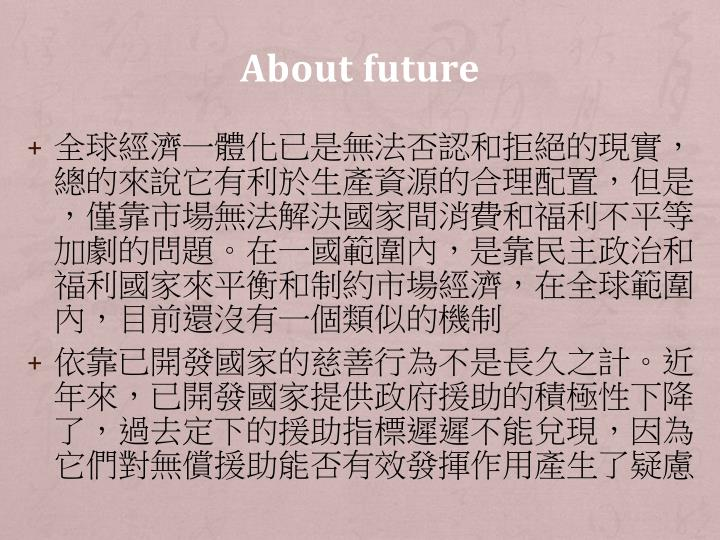 About future