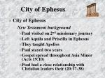 city of ephesus3