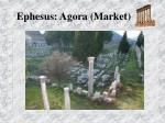 ephesus agora market