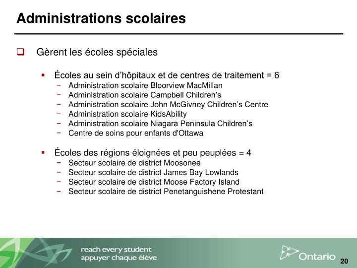 Administrations scolaires