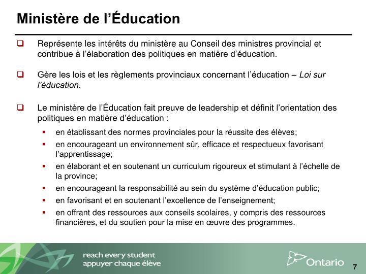 Ministère de l'Éducation
