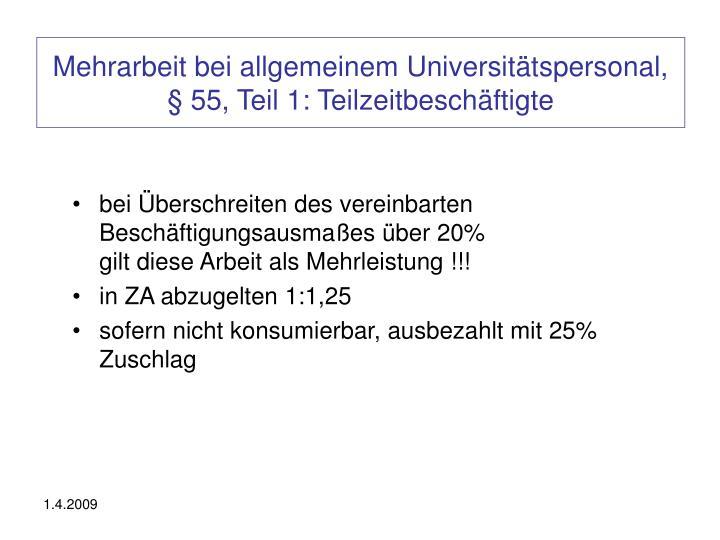 Mehrarbeit bei allgemeinem Universitätspersonal, § 55, Teil 1: Teilzeitbeschäftigte