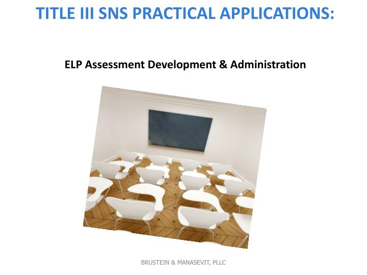 ELP Assessment Development & Administration