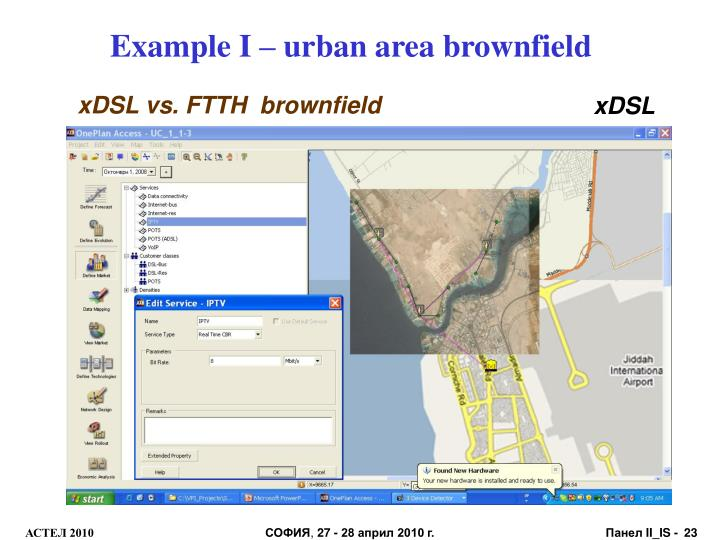 Example I – urban area brownfield