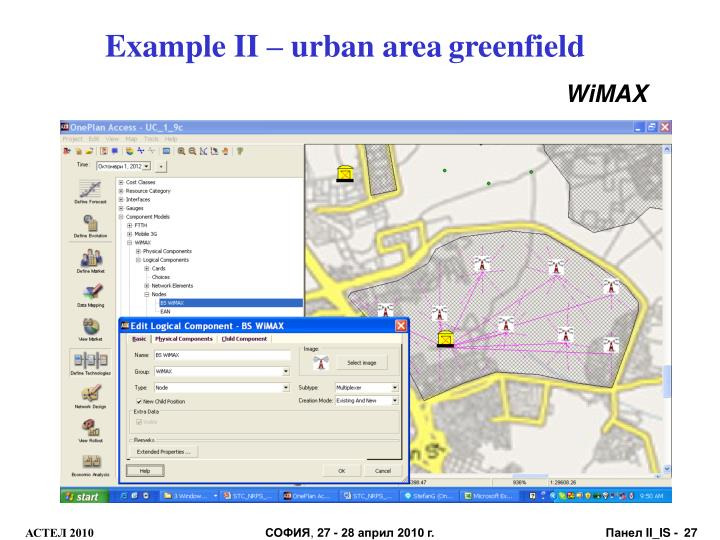 Example II – urban area