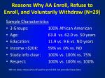 reasons why aa enroll refuse to enroll and voluntarily withdraw n 29