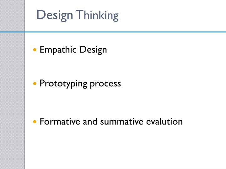 Design T