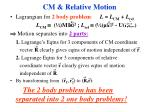 cm relative motion