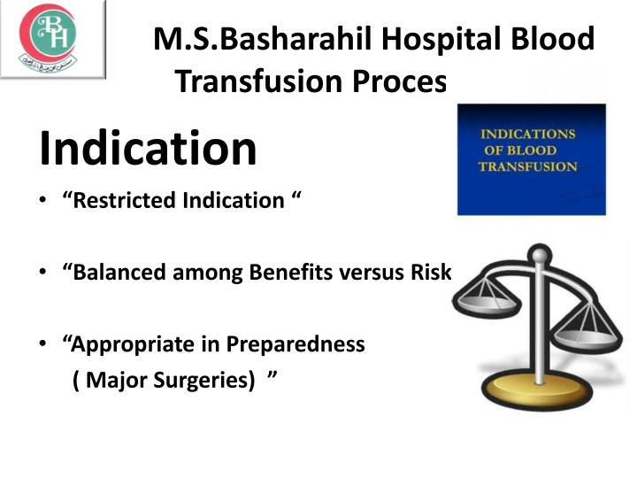 blood transfusion reaction management guidelines