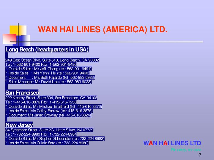 WAN HAI LINES (AMERICA) LTD.