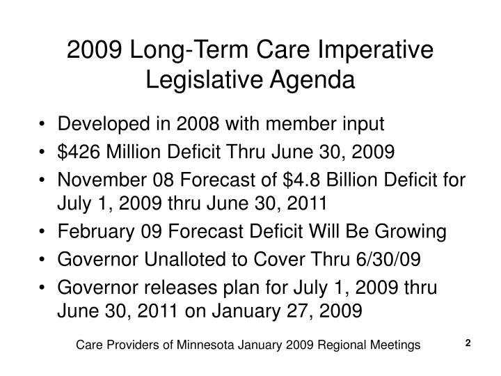 2009 long term care imperative legislative agenda