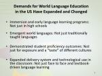demands for world language education in the us have expanded and changed
