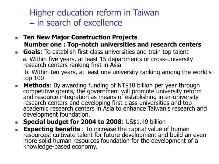 Higher education reform in Taiwan