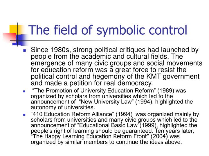 The field of symbolic control
