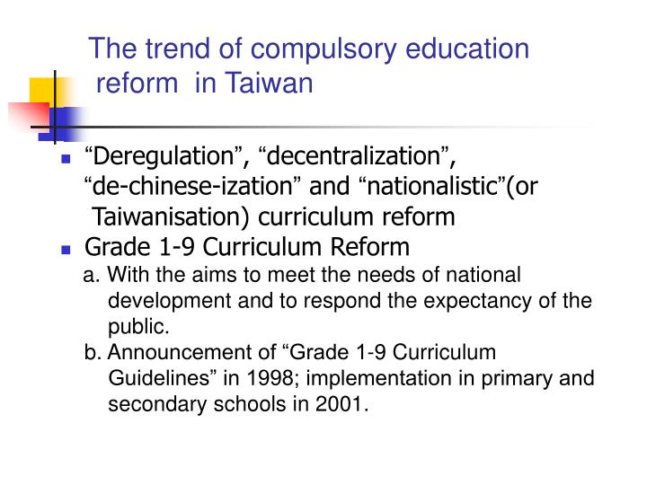 The trend of compulsory education