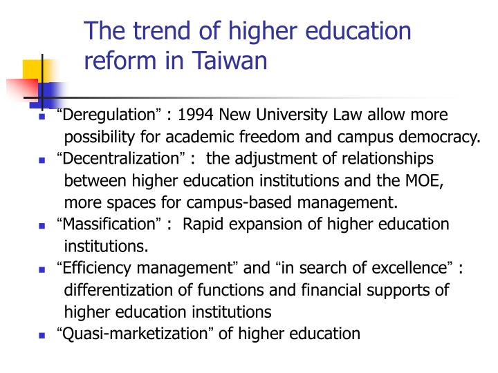 The trend of higher education