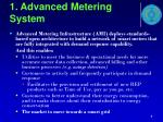 1 advanced metering system1