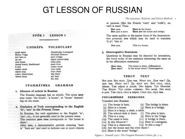 GT LESSON OF RUSSIAN