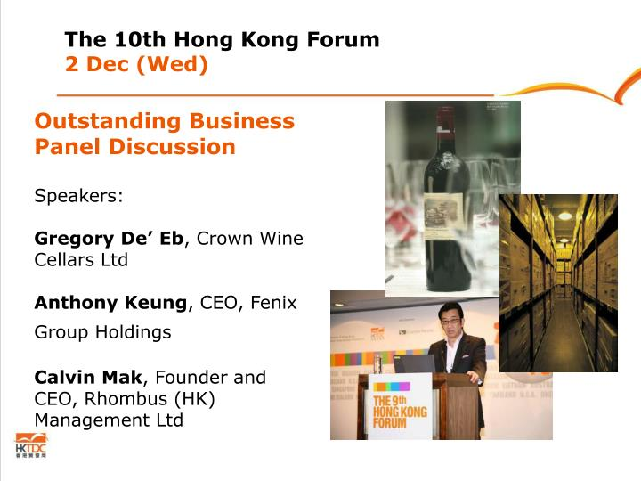 The 10th Hong Kong Forum