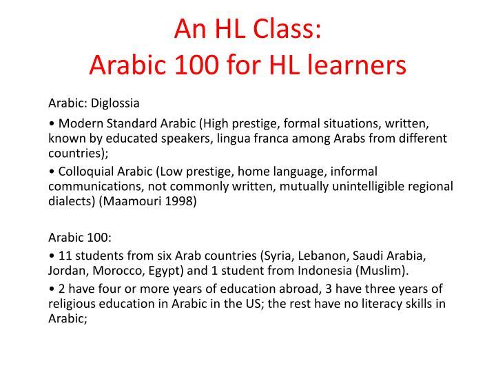 An HL Class: