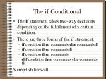 the if conditional