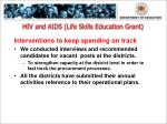 hiv and aids life skills education grant2