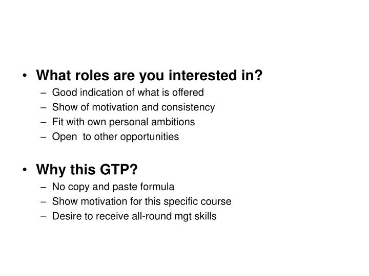 What roles are you interested in?