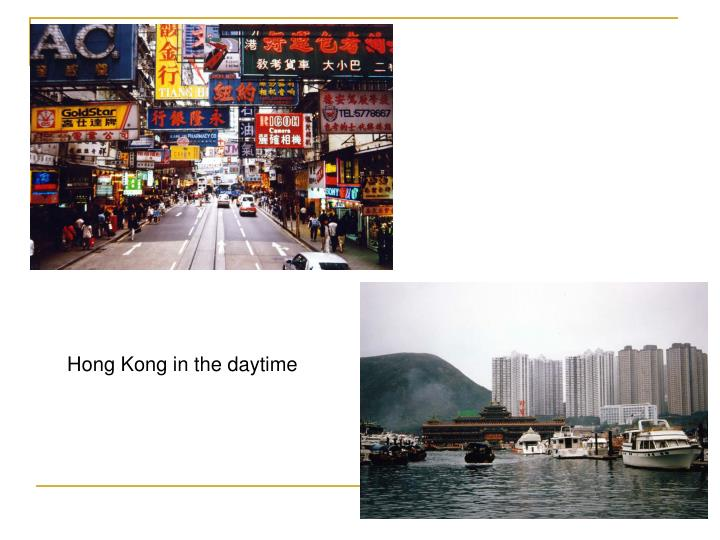 Hong Kong in the daytime