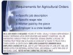 requirements for agricultural orders1