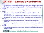2007 fep summary of current plans1