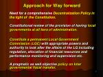 approach for way forward