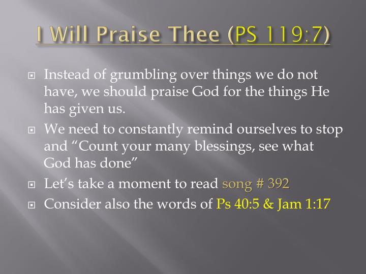 I Will Praise Thee (