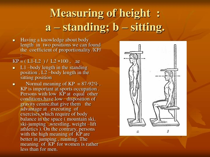 Measuring of height