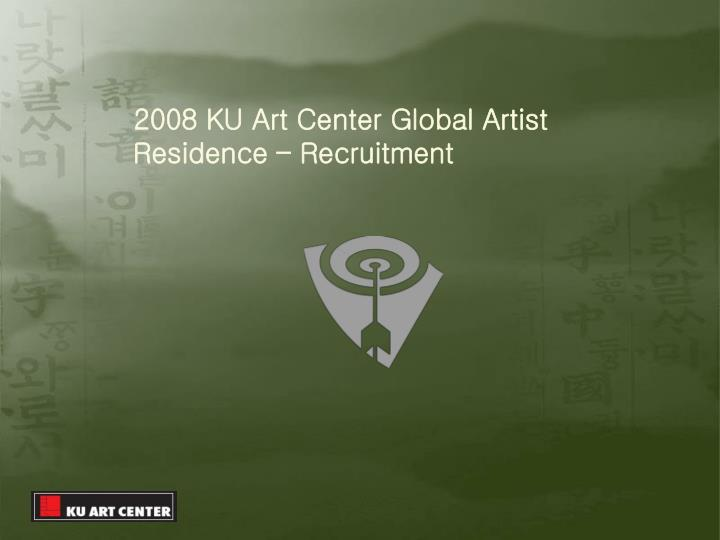 2008 ku art center global artist residence recruitment
