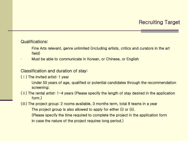 Recruiting Target