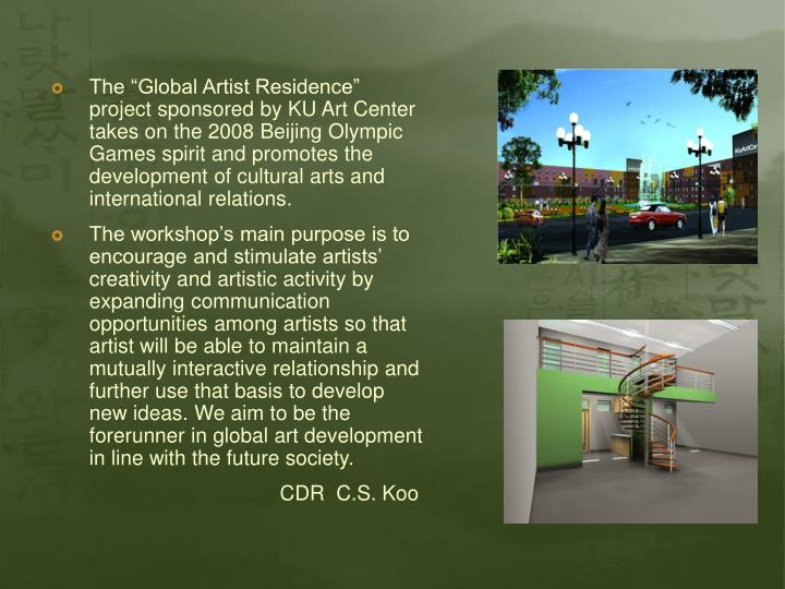 "The ""Global Artist Residence"" project sponsored by KU Art Center takes on the 2008 Beijing Olympic Games spirit and promotes the development of cultural arts and international relations."