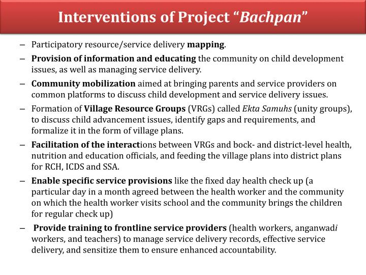 Interventions of Project ""