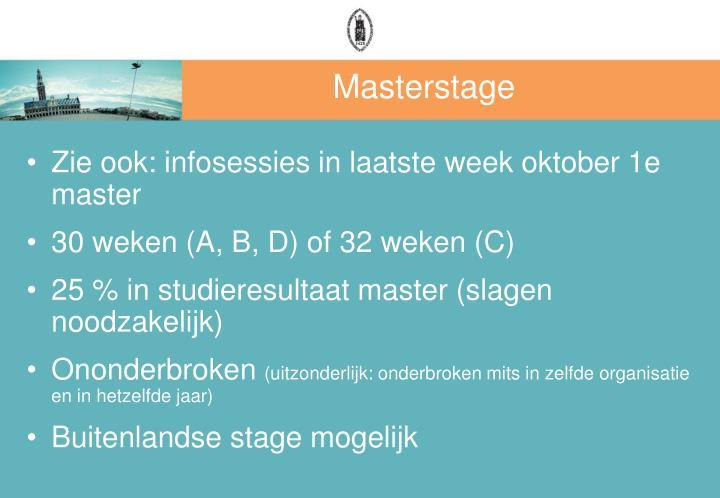 Masterstage