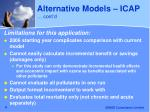 alternative models icap cont d