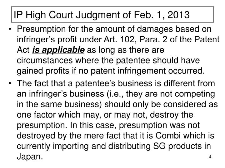IP High Court Judgment of Feb. 1, 2013