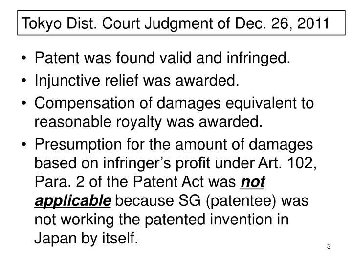 Tokyo Dist. Court Judgment of Dec. 26, 2011