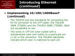 introducing ethernet continued10