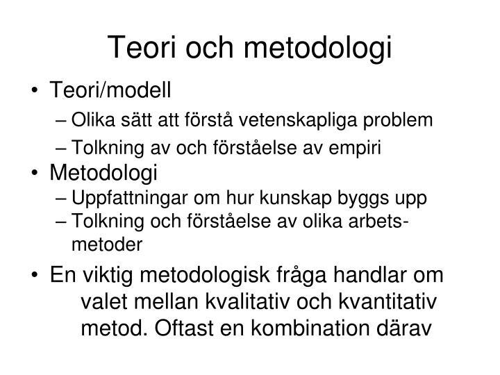 Teori och metodologi