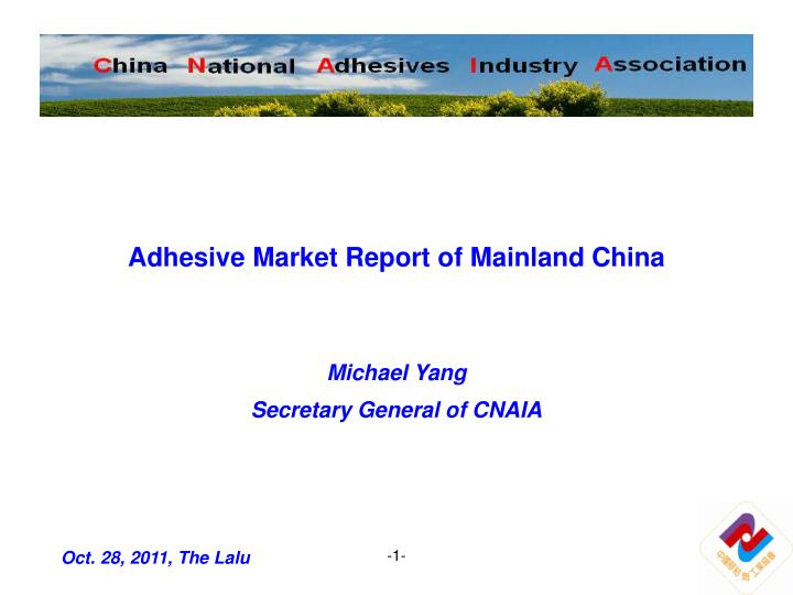 Adhesive Market Report of Mainland China