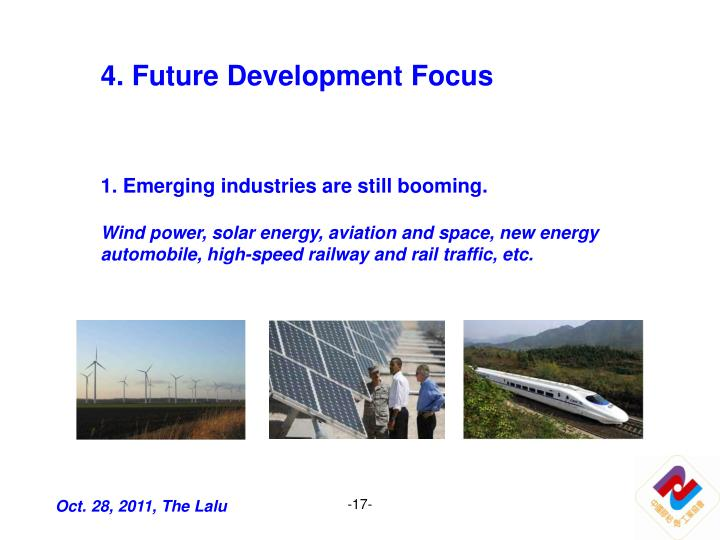 4. Future Development Focus